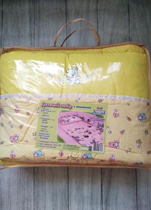 Набор детский на кроватку с защитой с кружевом и вышивкой