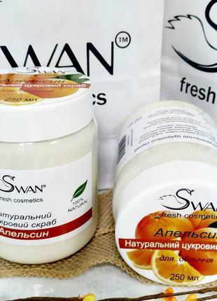 Натуральный сахарный скраб ,, Ваниль,, ТМ Swan