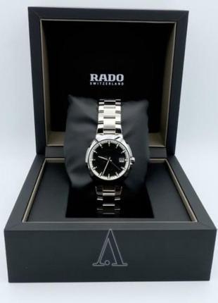 Rado мужские часы оригинал
