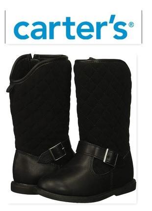 Carters сапоги демисезонные для девочки оригинал из сша