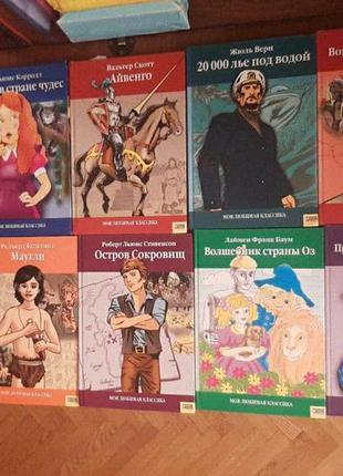 Комплект книг - книги о приключениях для детей