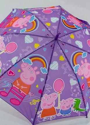 Зонтик для девочек свинка пеппа 4-9 лет