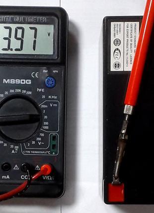 Аккумулятор 12V 7.0Ah.