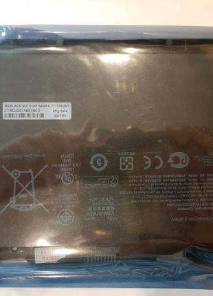 Батарея для ноутбуків BT04XL HP EliteBook Folio 9470m, 9480m