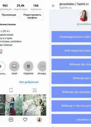 Разработка сайта 30 000 грн