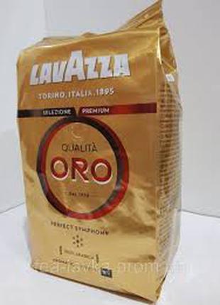 Лавацца зерновой кофе