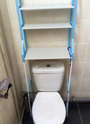 Стеллаж над унитазом органайзер для туалета WM-64 Голубая