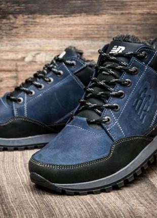 Мужские зимние кожаные кроссовки New Balance clasic blue