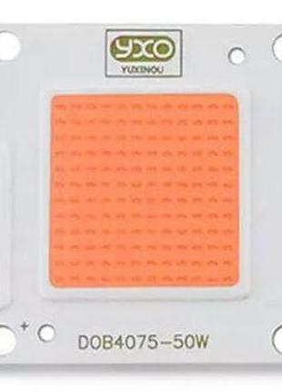 Фитолампы YXO Полный спектр, 6500К, 3500К, 380-840 nm, 440-450 nm