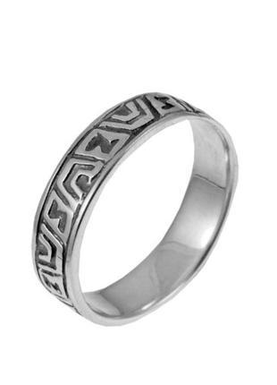 Кольцо серебро 925 орнамент 543