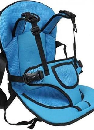 Детское автокресло Multi Function Car Cushion голубое