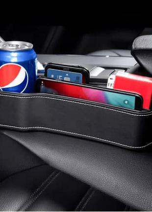 Кожаный органайзер-карман для автомобильного сиденья