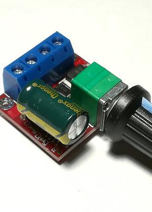 ШИМ регулятор скорости двигателя постоянного тока диммер 5-35В 5А
