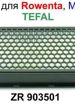 Фильтр мотора HEPA для пылесоса Rowenta ZR903501