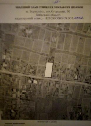 Продам участок под застройку, в Борисполе