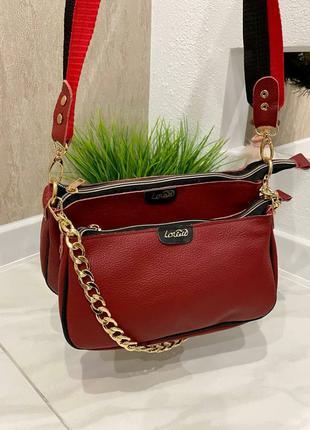 Женская кожаная сумка 3в1 красная