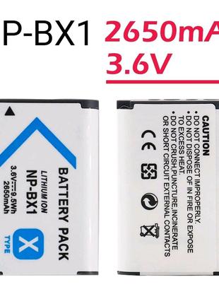 NP-BX1 Батарея 2650 mAh - Аккумулятор к Sony