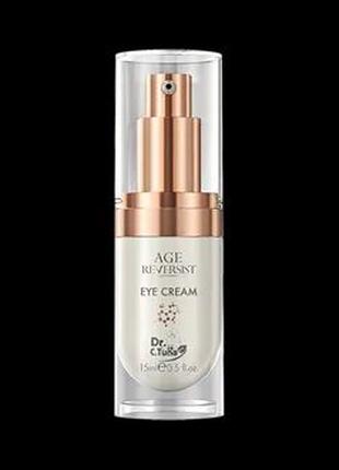 Крем для кожи вокруг глаз Eye Cream Age Reversist Dr.Tuna Farmasi