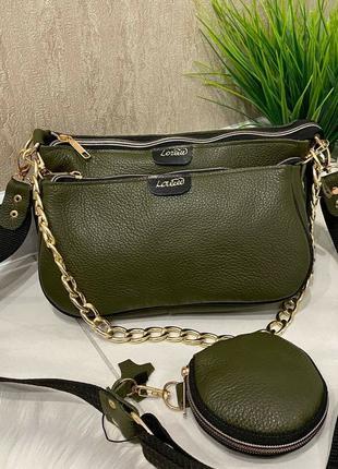Женская кожаная сумка 3в1 lorеn зеленая