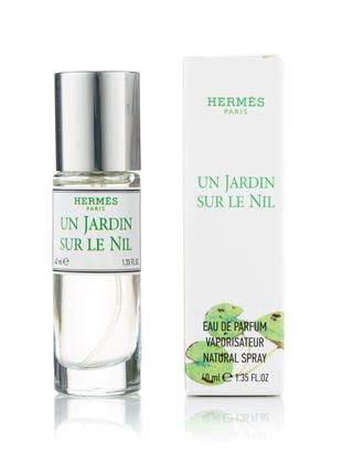 Мини парфюм Hermes Un Jardin sur le Nil (Унисекс) - 40 мл (320)