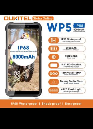 Смартфон Oukitel WP5
