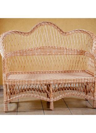 Двухместный плетеный диван из лозы