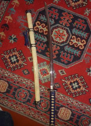 Самурайская сабля (декоративная )