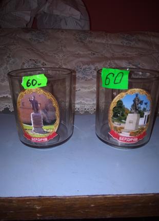 Чашка стекло цилиндр Бердичев 200 мл
