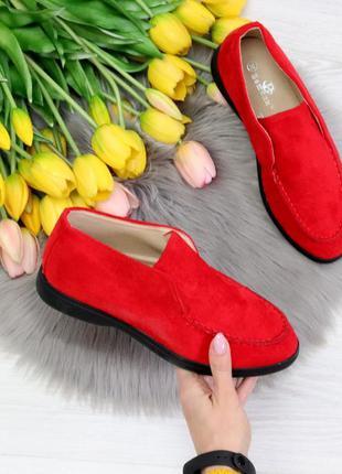 Шикарные женские красные  туфли лоферы