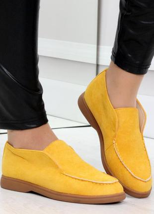 Шикарные женские жёлтые  туфли лоферы