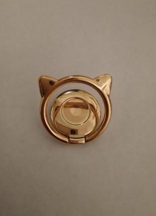 Кольцо-держатель для телефона, подставка для длительного просм...