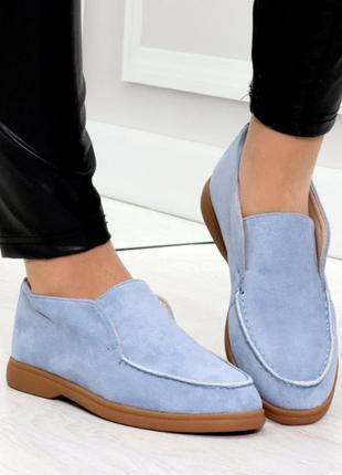 Шикарные женские голубые  туфли лоферы