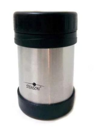Пищевой термос Stenson 350мл MT-2672