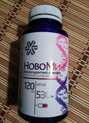 Новомин антиоксидантный комплекс