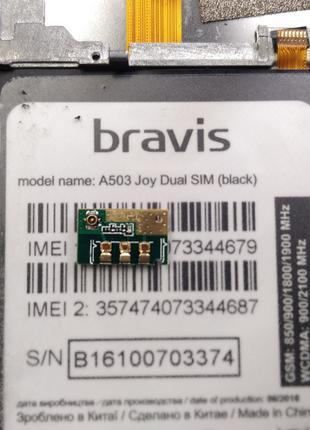 Bravis A503 Joy Dual SIM Плата антени HCT-W800SUB-D1
