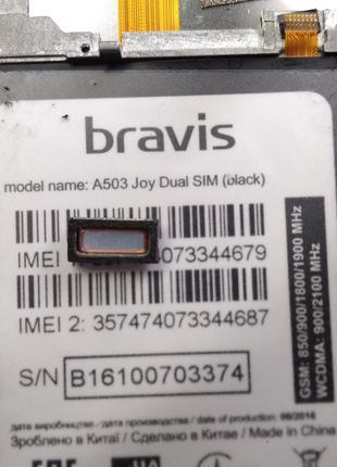 Динамик Bravis A503 Joy розговорный, розмовний. Оригінал