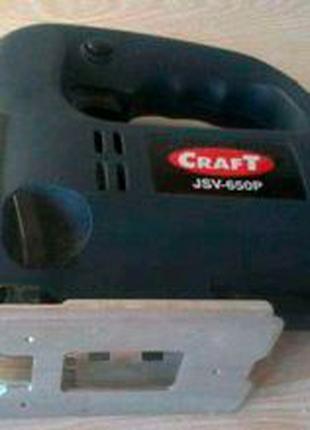 Электролобзик Craft JSV-650