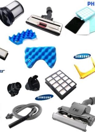 Продам запчасти для пылесоса Samsung, Philips, Zelmer, Rowenta