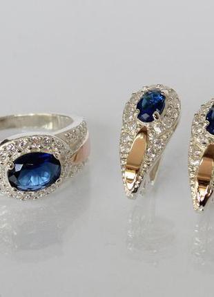 Набор кольцо серьги золото серебро