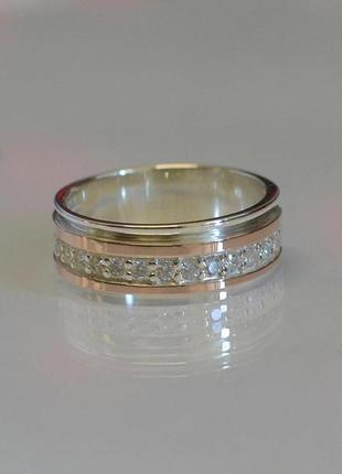 Обручальное кольцо серебро золото