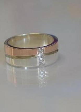 Кольцо обручальное серебро золото