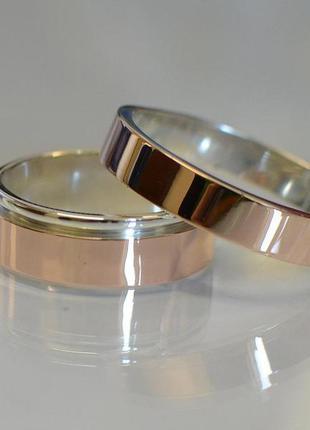 Обручальные кольца комплект серебро золото