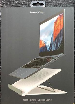 Подставка регулируемая под ноутбук Baseus Let''s go Mesh Portable