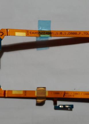 Обвязка шлейф периферии к нижней плате и основной для LG G2 D800