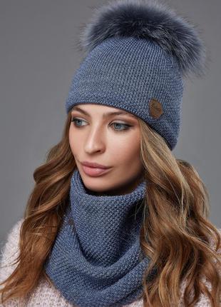 Комплект полушерстяной, шапка + шарф-бафф, двойной, с бубоном ...
