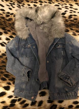 Куртка джинсовая с искусственным мехом