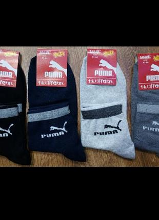 """Чоловічі стрейчеві шкарпетки """"puma"""" туреччина (41-44) ціна 12 пар"""