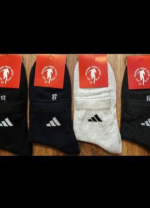 """Чоловічі бавовняні шкарпетки """"adidas""""40-44 ціна за 12 пар"""