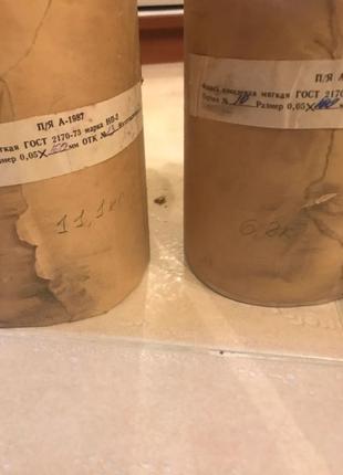 Фольга нікелева,лента никелевая 0,05мм*160мм