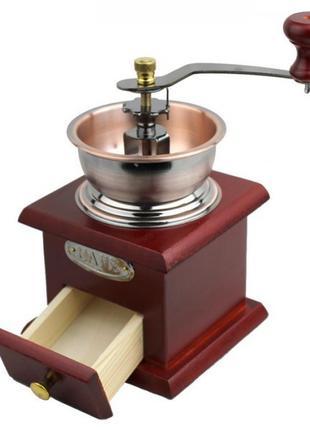 Кофемолка ручная Empire 185 мм с деревянным ящиком 2360